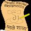 Marathi Mandal Sacramento Shala