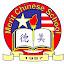 Merit Chinese School (Owner)
