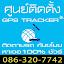 info navaminshop (Owner)
