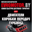 EVROMOTOR by