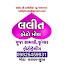 Lalit photo mall Lalit Photo Mall, Pooja Samgri