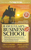 Rasulullah's Business School | RBI