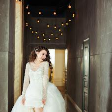 Wedding photographer Regina Karpova (Regyes). Photo of 25.09.2017