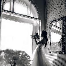 Wedding photographer Olga Mogilevceva (olgamogilevtseva). Photo of 03.05.2017
