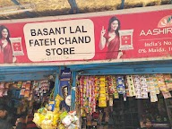 Basant Lal Fateh Chand photo 1