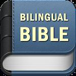 BIBLE SPANISH ENGLISH 3.2.9