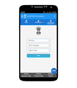 Govt eProcurement System App Download For Android and iPhone 1