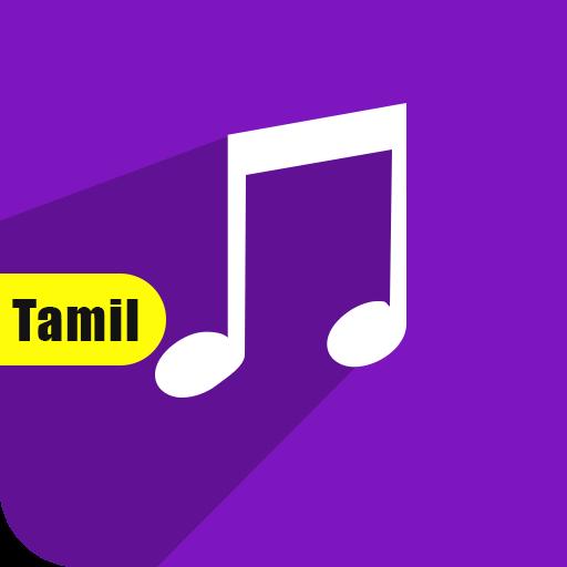 ringtone app download tamil