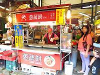 忠將蔥蔬餅(新莊中華店)
