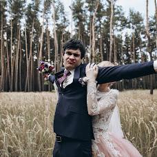 Wedding photographer Ekaterina Zamlelaya (KatyZamlelaya). Photo of 14.12.2017