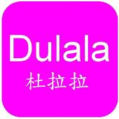 Tải Game Dulala杜拉拉飾品