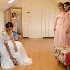Wedding photographer Dri Takiguti (dritakiguti). Photo of 23.11.2016