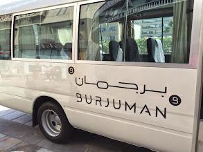 Photo: Bus zum Burjuman