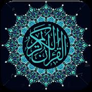 Al-Qur'an Terjemahan Indonesia Free