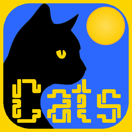 PathPix Cats Icon