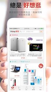 friDay購物 - náhled