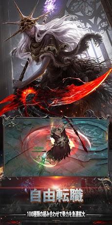 聖剣戦記 - 縦画面ゲームアプリのおすすめ画像1