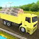 Truck Simulator 2019 - Euro Truck Driving (game)