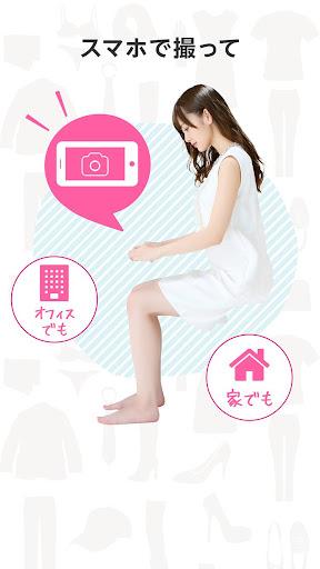 免費下載購物APP|sizebook -通販のサイズ不安を解消する採寸アプリ- app開箱文|APP開箱王