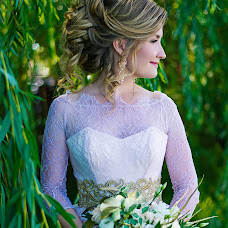 Wedding photographer Marina Gerasimova (photlab). Photo of 27.10.2016