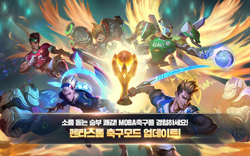 ud39cud0c0uc2a4ud1b0 for kakao(5v5)  gameplay | by HackJr.Pw 15