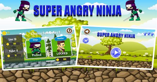 بطل النينجا الغاضب - super angry ninja image | 3