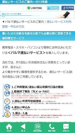 u4ecbu8b77u6c42u4ebau3082u65e5u6255u3044OKuff01u4ecbu8b77u6c42u4ebau30fbu30b1u30a2u30deu30cdu6c42u4ebau63a2u3059u306au3089u30d6u30ecu30a4u30d6 1.2 Windows u7528 3