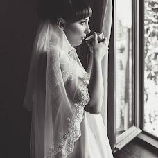 Wedding photographer Tamara Omelchuk (Tamariko). Photo of 11.09.2015