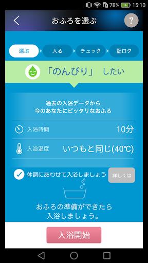 u3075u308du30edu30af 1.0.0 Windows u7528 4