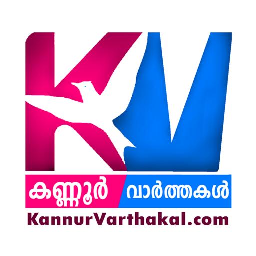 Kannur Varthakal Online - Apps on Google Play