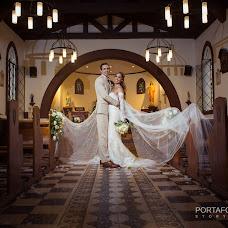 Wedding photographer Rodri Bruno (rodrib). Photo of 03.04.2018