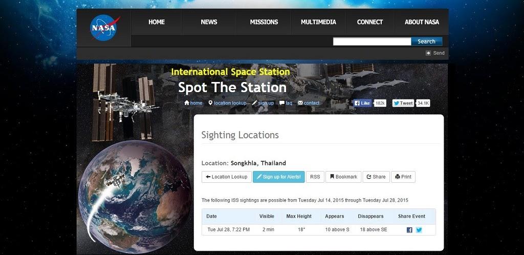 วิธีเฝ้าดูสถานีอวกาศนานาชาติ ISS ผ่านท้องฟ้า 2