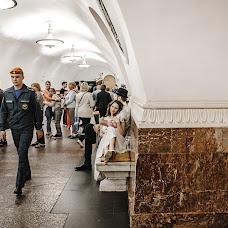 Kāzu fotogrāfs Elena Mikhaylova (elenamikhaylova). Fotogrāfija: 29.08.2019