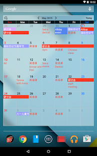Calendar+ Planner Scheduling- screenshot thumbnail