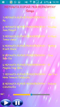 Download All Songs Hemanta Kumar Mukhopadhyay Apk Latest Version App