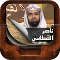 Holy Quran By Nasser Al Qatami icon