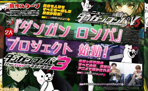 Más datos de New Danganronpa V3 y Danganronpa 3 desde una entrevista en Famitsu