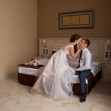 Wedding photographer Ekaterina Guzanova (fotorinag). Photo of 02.08.2018