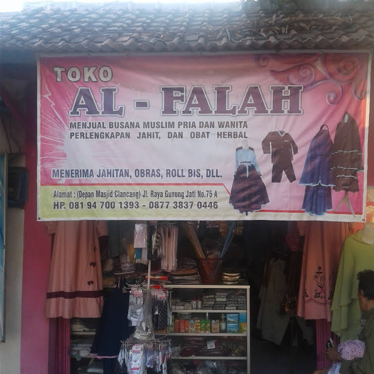 Toko Al Falah Toko Pakaian