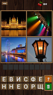 4 Фото 1 Слово - Где Логика? for PC-Windows 7,8,10 and Mac apk screenshot 2