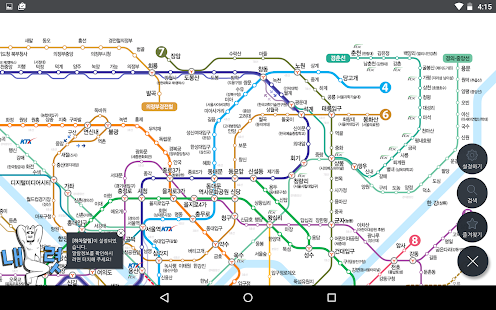Subway Korea (Subway route navigation)- screenshot thumbnail