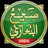 Hadith Sahih Bukhari in Urdu