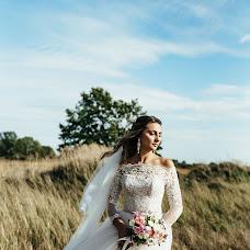 Wedding photographer Anastasiya Filomenko (StasyaFilomenko). Photo of 03.10.2018