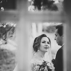 Wedding photographer Yana Rodionova (yayana85). Photo of 07.11.2016