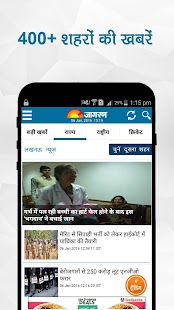 Hindi News-India Dainik Jagran- screenshot thumbnail