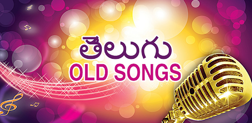 Telugu Old Songs Collection APK