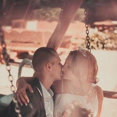Wedding photographer Ivanna Lungul (iviphoto). Photo of 03.11.2016