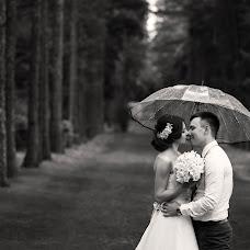 Wedding photographer Nikolay Rogozin (RogozinNikolay). Photo of 09.09.2018