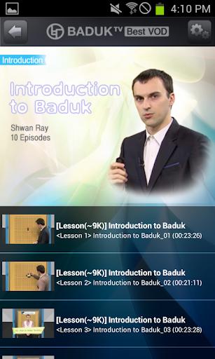 Introduction to Baduk