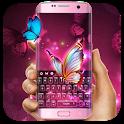 Glow butterfly keyboard icon